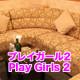 3位 プレイガール2 Play Girls 2 タニヤ 評判 人気 口コミ 夜遊び 情報